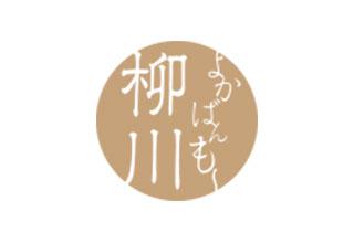 8月30日の今日感TVで柳川が放送されます