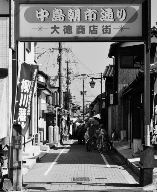 中島朝市通り