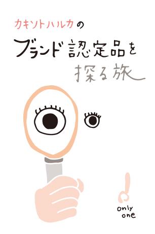 img-Mokuji-hyoushi