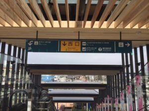 yanagawa15