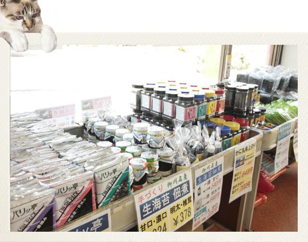 丸川海苔_店内1