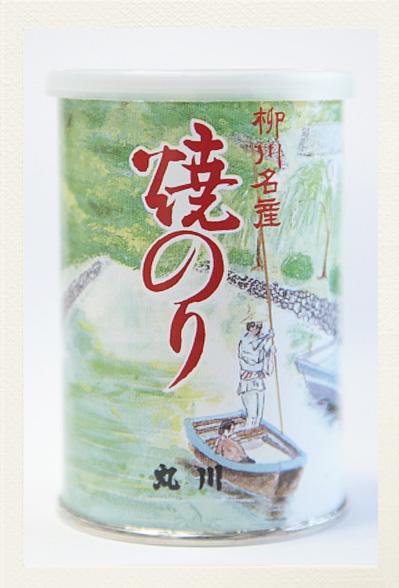 柳川名産 焼のり(丸缶)