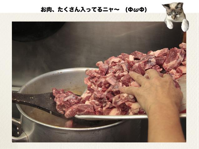 清柳食品_3