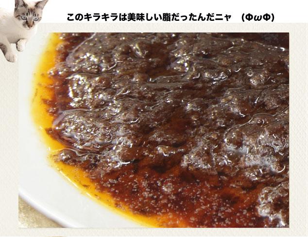 清柳食品_17