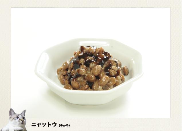 清柳食品_19