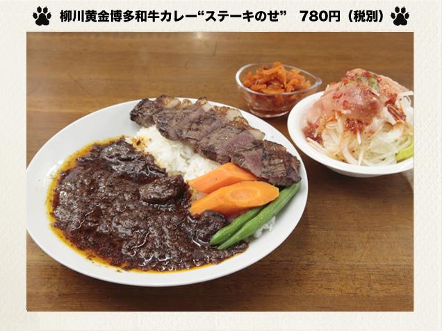 清柳食品_10