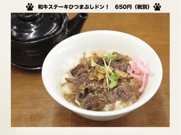 清柳食品_11