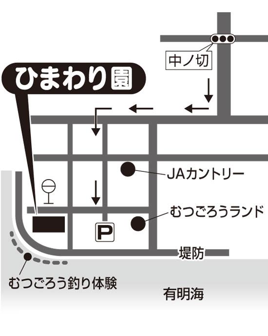 ひまわり2015-12