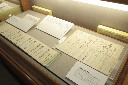 古文書館ST_8