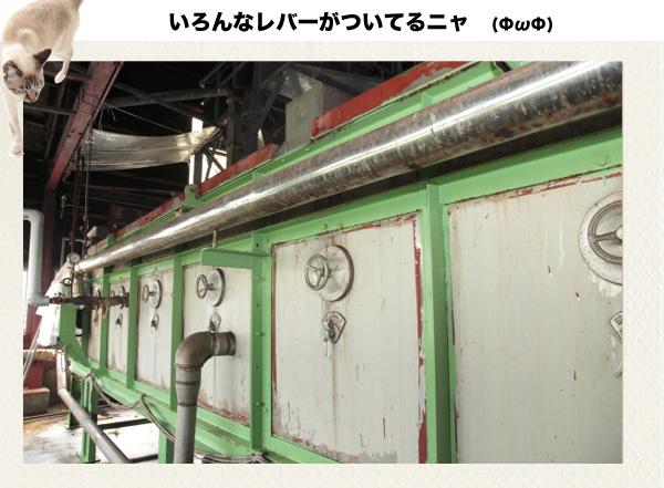 アサヒ味噌_6