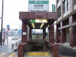 2012sumidagawaahabituika32