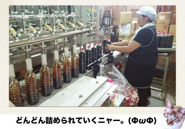 森山醤油_3