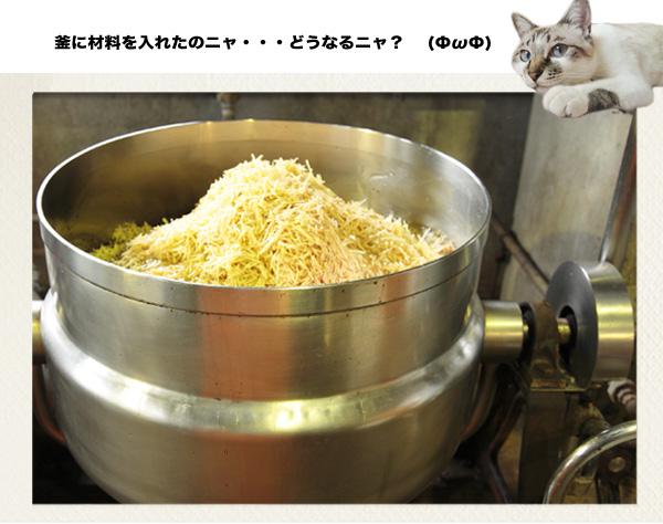 赤貝の佃煮17