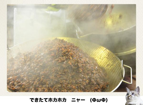 赤貝の佃煮2
