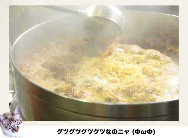 赤貝の佃煮5
