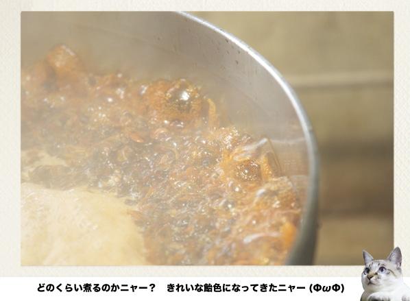 赤貝の佃煮7