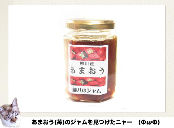 赤貝の佃煮4