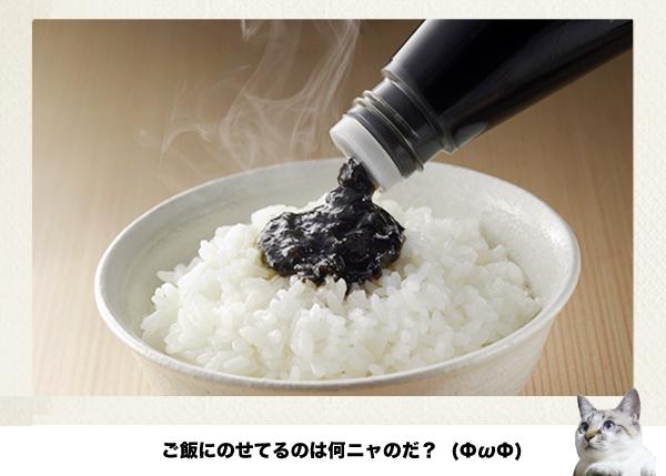のりクロ~ブランド認定品をめぐる旅VOL,12