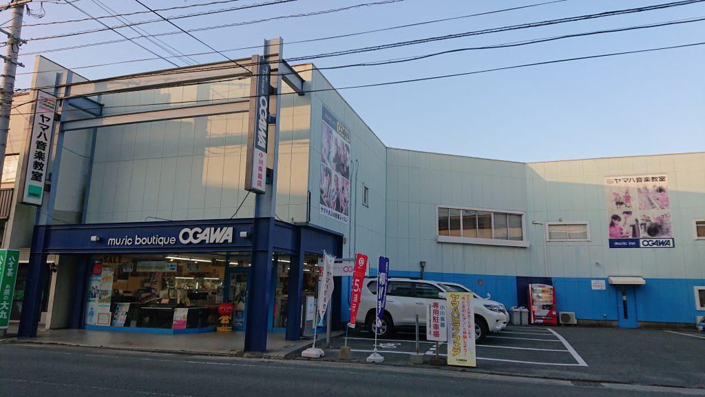 柳川で楽器店といえば【小川楽器柳川店】
